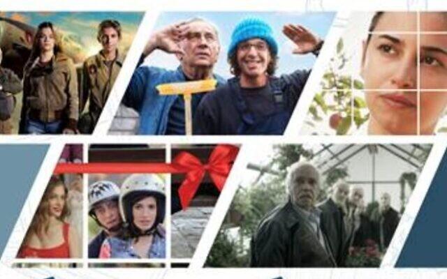 L'affiche du Festival du film d'Israël 2020 à Hanoï et Hô Chi Minh Ville, en novembre 2020.