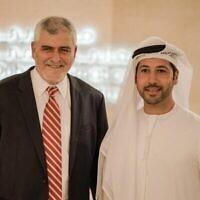 Le directeur de la banque Hapoalim, Dov Kotler, avec Arif Amiri, directeur du Centre financier international de Dubaï  (DIFC), le 20 septembre 2020 (Autorisation)
