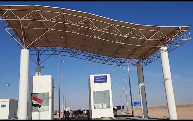 Le poste-frontière d'Arar, entre l'Irak et l'Arabie saoudite, rouvre le 19 novembre 2020. (Crédit : AFPTV)