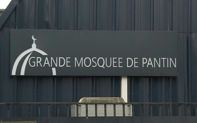 La Mosquée de Pantin, fermée temporairement par le Conseil d'État en novembre 2020. (Crédit : AFPTV)