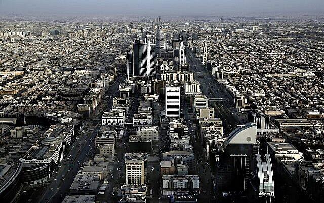 Cette photo du 23 juin 2018 montre une vue générale de Riyad, en Arabie Saoudite. (AP Photo/Nariman El-Mofty)