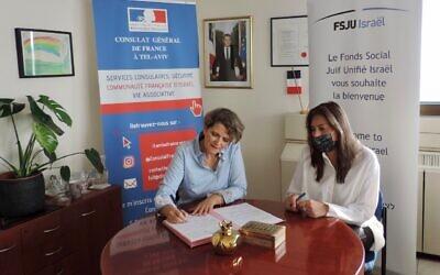 La Consule Générale Florence Mayol-Dupont et Myriam Fedida, directrice du FSJU Israel, lors de la signature de l'augmentation de la subvention du Consulat général de France à Tel Aviv en faveur du FSJU Israël. (Crédit: Ambassade de France en Israël/Marie Tausig)