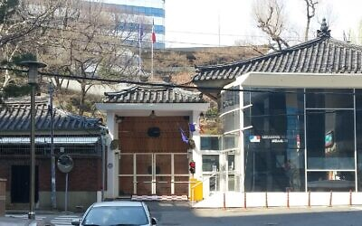L'ambassade de France en Corée du Sud. 5crédit : Wikimedia Commons)