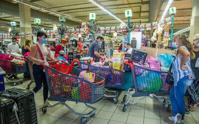 Des clients font leur courses au supermarché Rami Levy de Modiin, dans le centre d'Israël, le 24 septembre 2020. (Crédit : Yossi Aloni/Flash90)