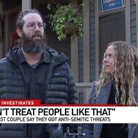 Nick et Tiffany racontent une acte antisémite dont ils ont été victimes à la filiale locale d'ABC, dans l'Ohio. (Capture d'écran via JTA)