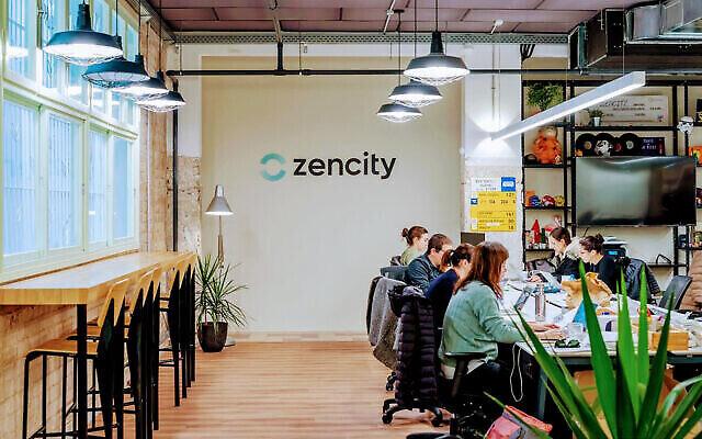 Les bureaux de Zencity à Tel Aviv. (Autorisation/Zencity)