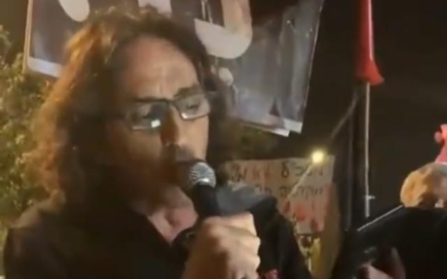 Sadi Ben Shitrit, membre du mouvement de Ministre du crime, lors d'un rassemblement anti-Netanyahu à Rosh Ha'ayin, le 18 novembre 2020. (Capture écran/Twitter)