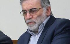 Le Dr. Mohsen Fakhrizadeh sur une photo non datée. (Autorisation)