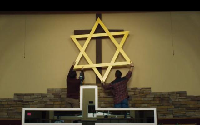 Capture d'écran de la bande-annonce de « Til Kingdom Come », sur les relations entre les évangélistes et Israël. (Capture d'écran : YouTube)