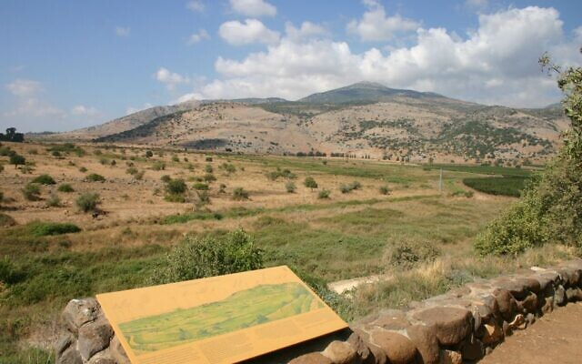 Photo d'illustration : Poste d'observation à Tel Dan. (Crédit : Shmuel Baram)