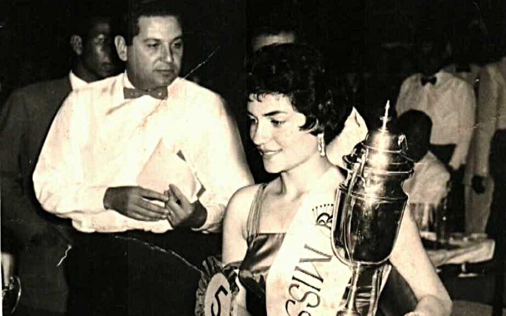 La lauréate juive de 1956 du titre de Miss Khartoum a vu son prix annulé lorsque les organisateurs ont découvert son origine. (Autorisation Tales of Jewish Sudan)