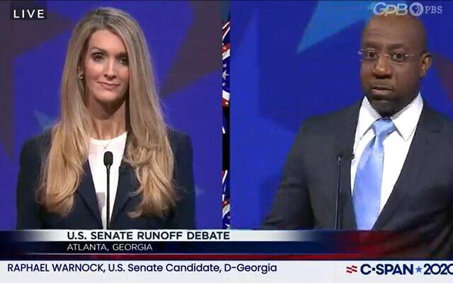 Kelly Loeffler et le révérend Raphael Warnock lors d'un débat à Atlanta, le 6 décembre 2020. (Crédit :  C-Span via JTA)