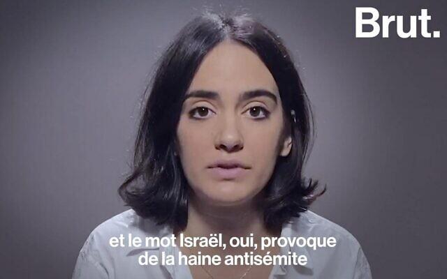 Noémie Madar, présidente de l'Union des étudiants juifs de France, lors d'une interview pour le média Brut, le 21 décembre 2020. (Crédit : capture d'écran Brut)