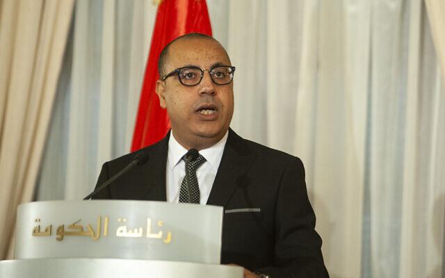 Le Premier ministre tunisien, Hichem Mechichi, s'exprime lors de la cérémonie de passation des pouvoirs à Tunis, le jeudi 3 septembre 2020. (Crédit : AP / Riadh Dridi)