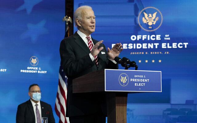 Le président américain désigné Joe Biden au Queen Theater à Wilmington, Delaware, le 23 décembre 2020. (Carolyn Kaster/AP)