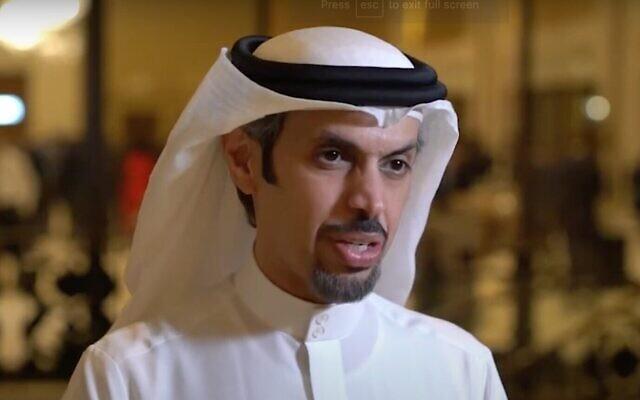 Hamad Buamim, président et directeur-général de la Chambre de commerce et d'industrie de Dubaï. (Capture d'écran :  YouTube)