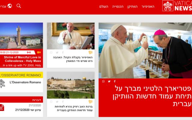 """Capture d'écran du site du site """"Vatican News""""."""