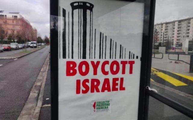 """Une affiche du collectif """"Palestine vaincra"""" installée illégalement à Toulouse, en décembre 2020. (Crédit : Capture d'écran Twitter)"""