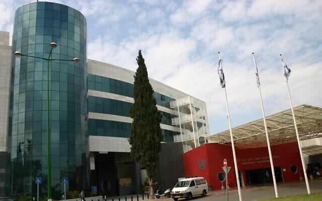 L'hôpital Assaf Harofeh. (CC BY-SA, Wikipedia)