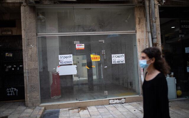 """La devanture d'un magasin qui a déposé le bilan, avec des panneaux """"À louer"""" dans le centre-ville de Jérusalem le 10 novembre 2020. (Crédit : Hadas Parush/Flash90)"""