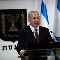 Le Premier ministre Benjamin Netanyahu fait une déclaration aux médias à Jérusalem, le 22 décembre 2020. (Yonatan Sindel/Flash90)