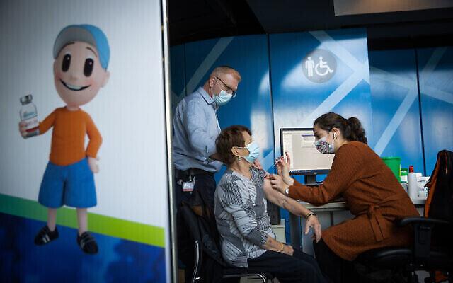 Des Israéliens reçoivent un vaccin COVID-19, dans un centre de vaccination Clalit COVID-19 à Jérusalem, le 28 décembre 2020. (Crédit : Yonatan Sindel / Flash90)