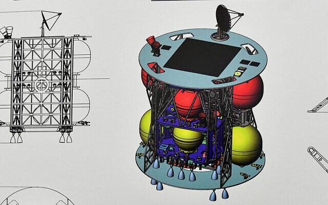 Un schéma conceptuel pour l'atterrisseur Bereshit2, présenté aux médias le 9 décembre 2020. (Haim Zach/GPO)