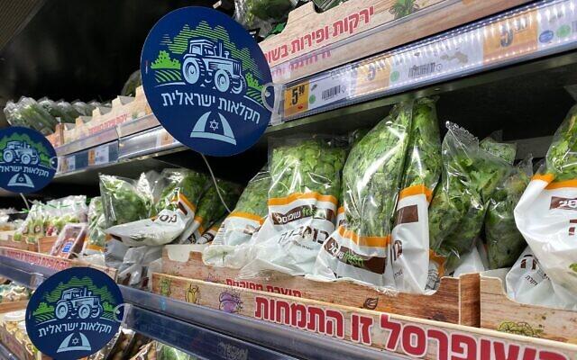 Des produits israéliens marqués comme tels dans la chaîne de supermarchés Shufersal, le 2 décembre 2020. (Shoshanna Solomon/Times of Israel)
