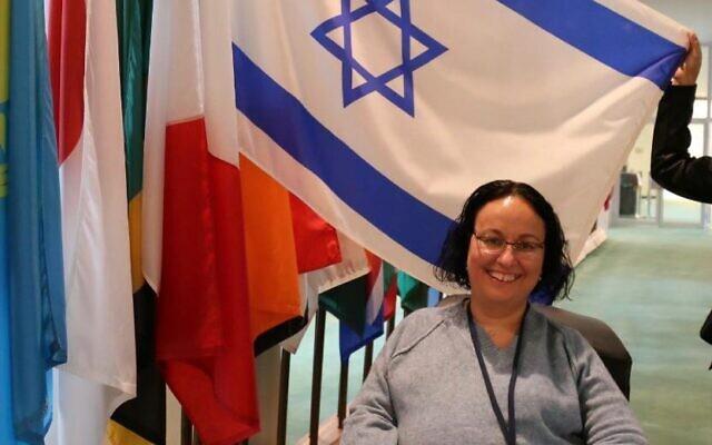 Odelia Fitoussi au siège de l'ONU à New York. (Autorisation de la Mission israélienne auprès de l'ONU)