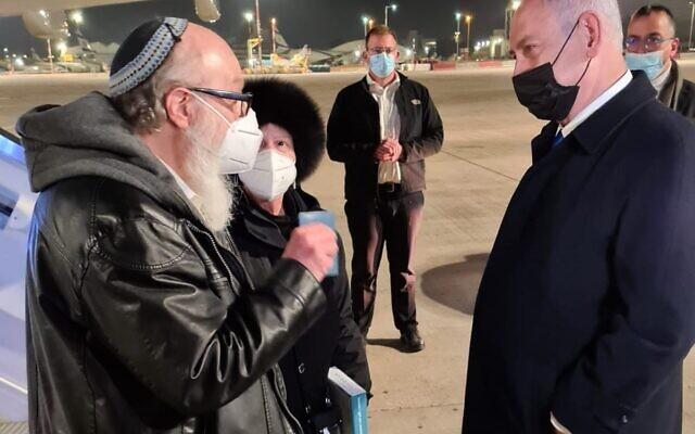 Jonathan Pollard et son épouse Esther à leur arrivée en Israël, avec le Premier ministre Benjamin Netanyahu. (Crédit : GPO)