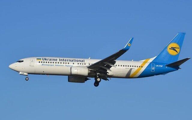 Un avion d'Ukraine airlines. (Crédit photo : Alec Wilson/ Wikipedia)