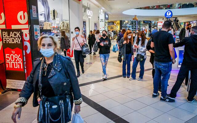 Des clients au centre commercial Ayalon à Ramat Gan, le 29 novembre 2020. (Flash90)