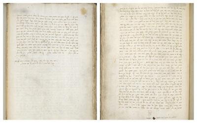 Réponse de Jacob Rafael de Modène à une question relative au droit du mariage juif, qui pourrait s'appliquer au divorce entre le roi Henri VIII et Catherine d'Aragon, Italie, 1530. Arundel MS 151, ff. 190-191v. (Autorisation : British Library)