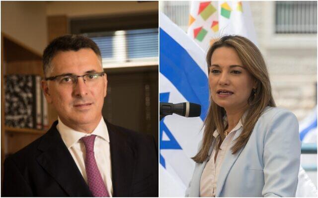 Le député Likud Gideon Saar (à gauche) pose pour une photo à son bureau à la Knesset le 27 novembre 2019. La ministre sortante du Logement, Yifat Shasha-Biton, s'exprime lors d'une cérémonie marquant son remplacement à Jérusalem, le 18 mai 2020. (Yonatan Sindel, Olivier Fitoussi Flash90)