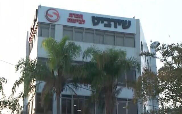 Les bureaux de la firme Shirbit insurance, le 4 décembre 2020. (Capture d'écran/Kan)