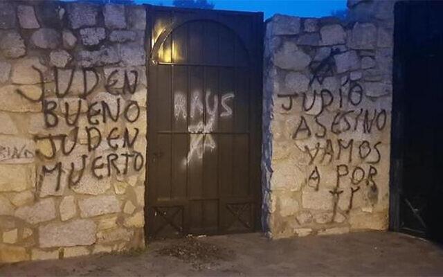 Un graffiti appelant au meurtre de Juifs à l'entrée du cimetière juif de Hoyo de Manzanares, en Espagne, le 24 décembre 2020. (Crédit : José de Isasa via JTA)