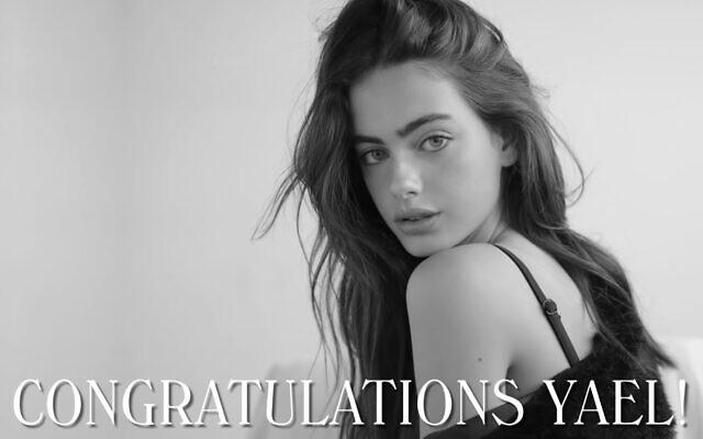 """La mannequin israélienne Yael Shelbia, """"plus beau visage"""" du monde en 2020 dans le classement de TC Candler (Capture d'écran : YouTube)"""