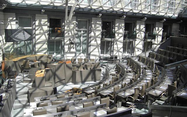 Le Parlement régional de Flandre, à Bruxelles. (Crédit : Spotter2/ CC BY-SA 3.0)
