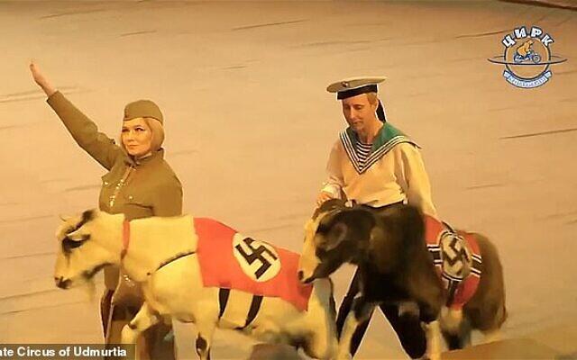 Des chèvres avec des couvertures nazies. (Crédit : Cirque d'Oudmourtie)