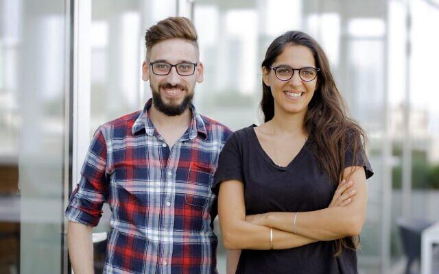 Basil Hawari (gauche) et Afaf Shehab, cofondateurs de Petwork (Autorisation)
