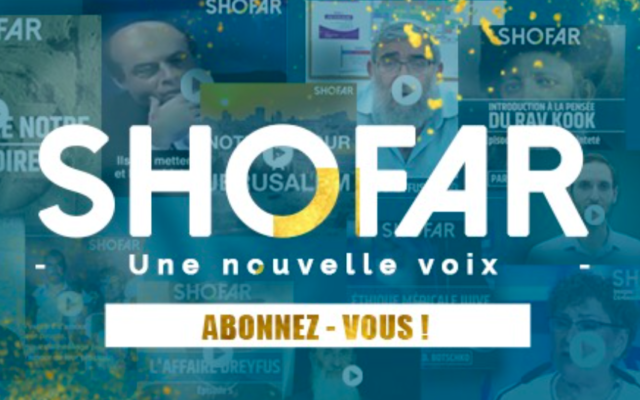 "Le logo du média ""Shofar""."