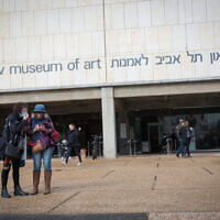 Des personnes portent des masques de protection en raison de l'épidémie de coronavirus en sortant du Musée d'art de Tel Aviv, le 17 décembre 2020. (Miriam Alster/FLASH90)