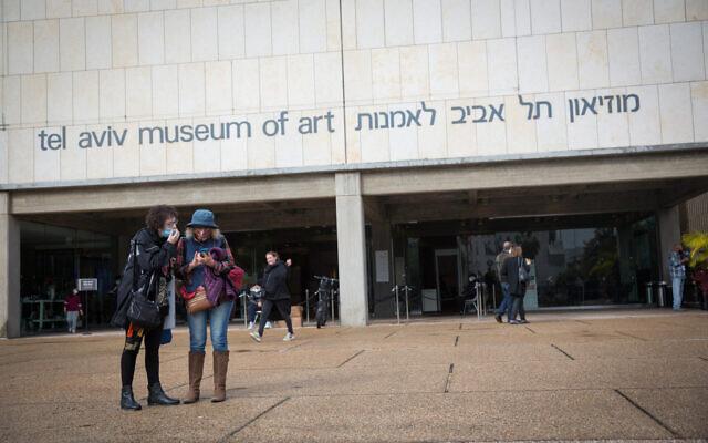 Des personnes portent des masques de protection en raison de l'épidémie de coronavirus en sortant du Musée d'art de Tel Aviv, le 17 décembre 2020. (Miriam Alster/FLASH90)