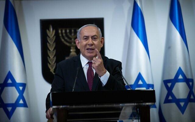 Le Premier ministre Benjamin Netanyahu fait une déclaration télévisée à la Knesset à Jérusalem, le 22 décembre 2020. (Yonatan Sindel/Flash90)