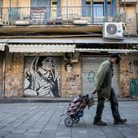 Un homme au marché Mahane Yehuda à Jérusalem le 10 janvier 2021, lors d'un troisième confinement national contre le coronavirus. (Yonatan Sindel / Flash90)