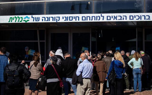 Des gens font la queue pour être vaccinés contre le coronavirus dans un centre de vaccination Clalit à Jérusalem, le 21 janvier 2021. (Crédit : Yonatan Sindel / Flash90)