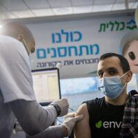 Un travailleur médical administre un vaccin COVID-19 dans un centre de vaccination Clalit à Jérusalem, le 21 janvier 2021. (Crédit : Yonatan Sindel / Flash90)