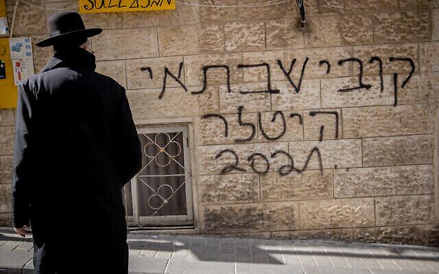 """Graffiti peint contre le chef de la police Kobi Shabtai, sur lequel on peut lire """"Kobi Shabtai Hitler 2021"""", vu sur un mur dans le quartier de Zichron Moshe à Jérusalem, le 27 janvier 2021. (Yonatan Sindel/Flash90)"""