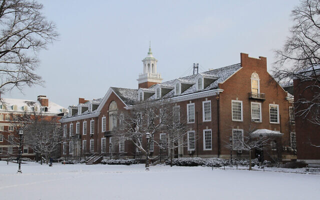Photo d'illustration - le Maryland Hall à l'université John Hopkins de Baltimore, dans le Maryland, le 12 janvier 2011. (Crédit : Wikimedia Commons)
