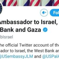 Le compte Twitter de l'ambassade des États-Unis en Israël inclut brièvement la Cisjordanie et Gaza dans son titre, le 20 janvier 2020. (Capture d'écran/Twitter)